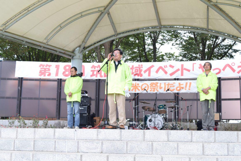 開会宣言 糸川委員長
